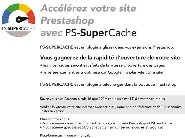 PS-SuperCache - accélère PrestaShop